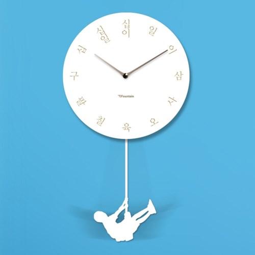 스윙추벽시계_한글(흰색)