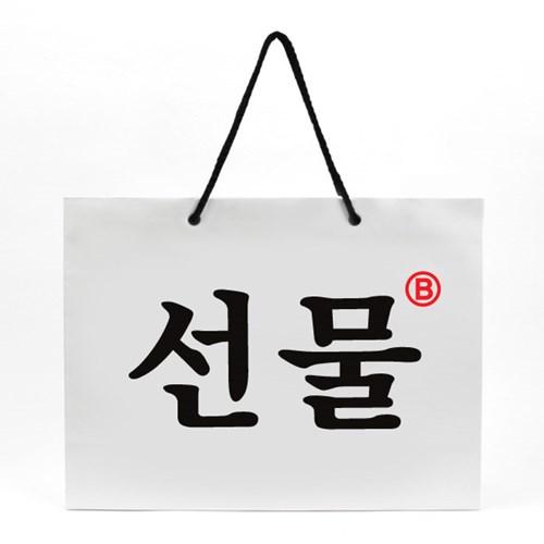 반8 선물L 종이쇼핑백