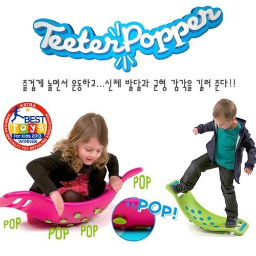 스퀴즈 티더파퍼 유아장난감