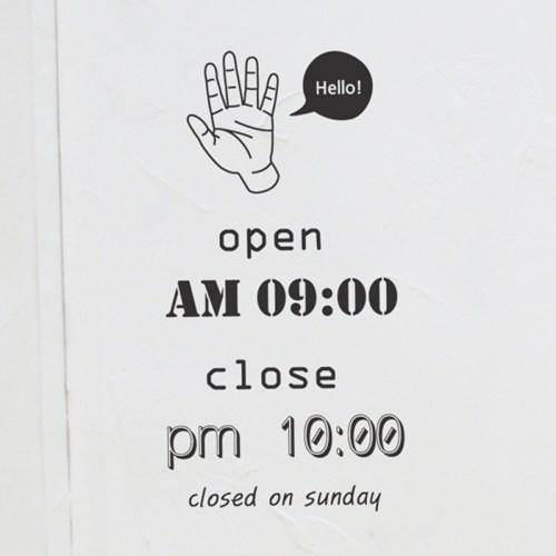 오픈클로즈-헬로우B