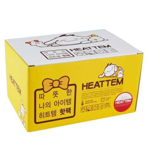 히트템 - 바루(20개세트/선물박스)