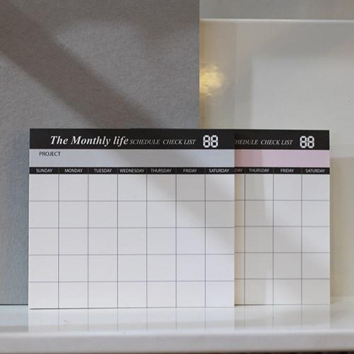 ICIEL The monthly life - mini