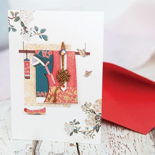 남색저고리 카드 FT1035-2
