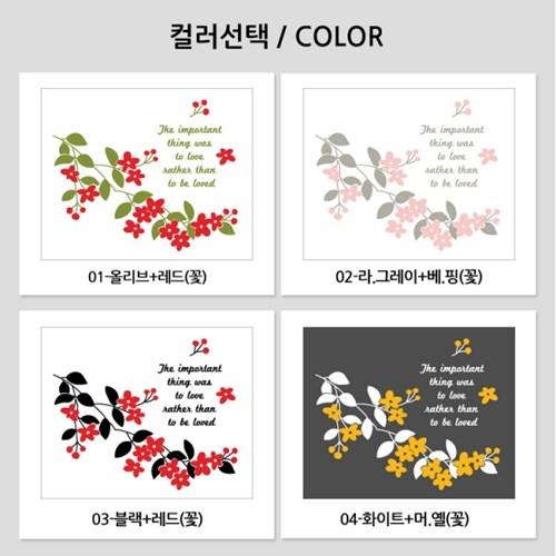 러빙플라워 S648- 꽃줄기포인트시트지 그래픽스티커