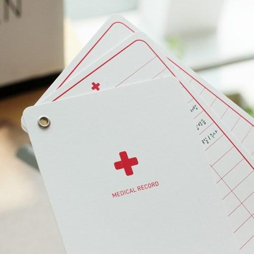 MEDICAL RECORD - 의료기록카드