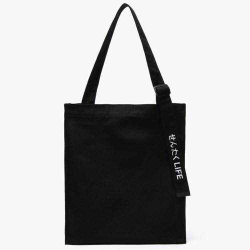 SENTAKU LIFE SHOULDER&TOTE BAG (BLACK)
