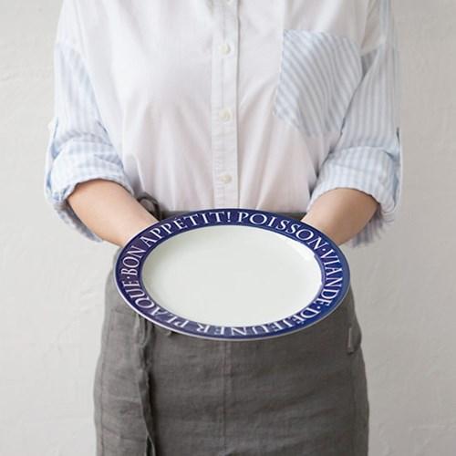 니코트 크로아상 접시 XL