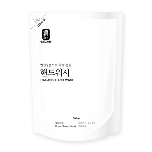 [생활공작소] 핸드워시 리필용 파우치 200ml - 6개