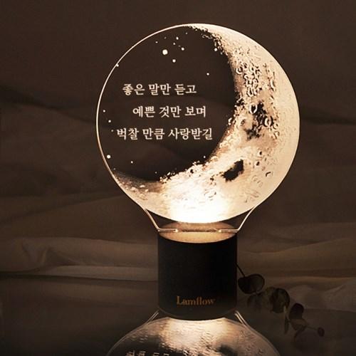 램플로우 뉴문(초승달)
