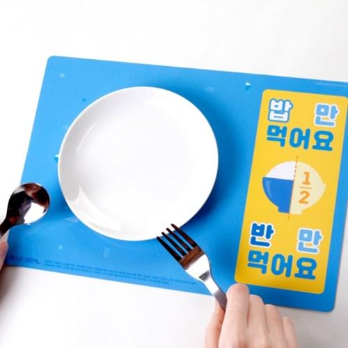 컬러 다이어트- 블루