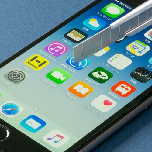 아이폰7/6s/6 9H 라운드 엣지 강화필름 0.33mm- 블랙 [276-876428]