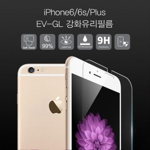 엘바 EV-GL 아이폰6/6s/플러스 액정보호 강화유리 필름