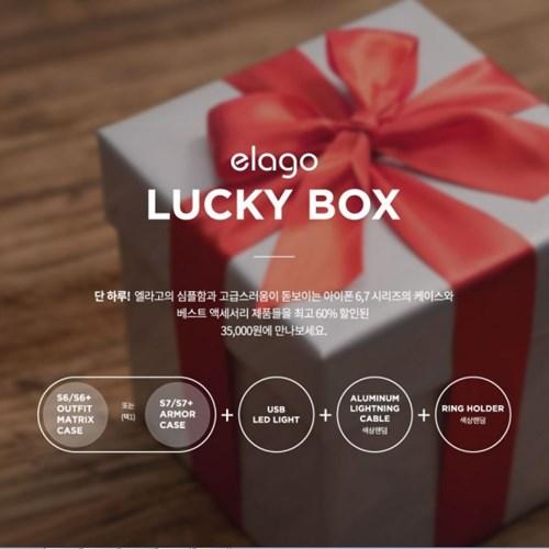 [10x10 ONLY] elago lucky box