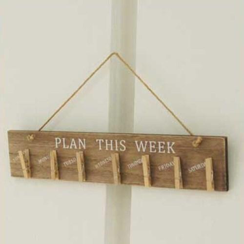 집게 주간계획표