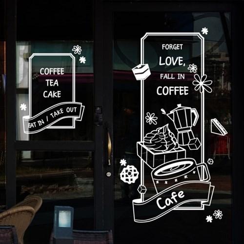 idk260-커피에 빠져봐