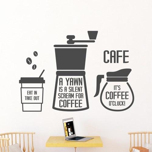 idk258-커피를 원하는 소리