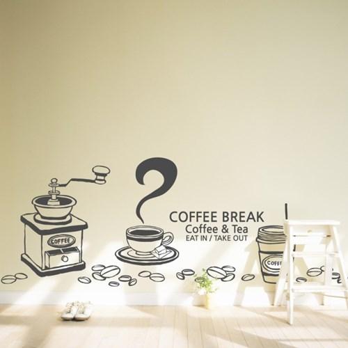 idk268-커피 마시는 시간