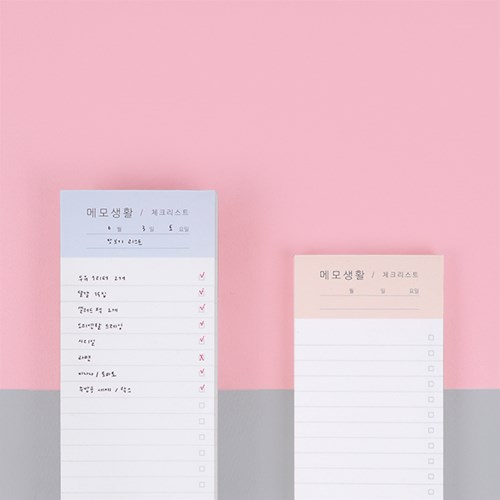 메모생활_체크리스트