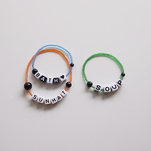 이니셜 BRG (3colors) 2ea