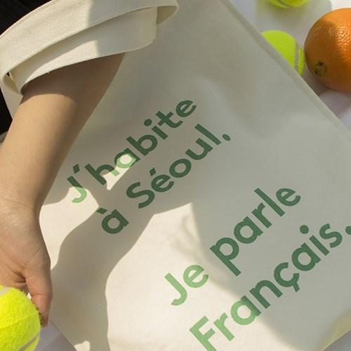I live in Seoul, I speak French bag