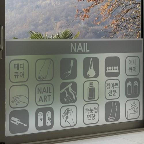 dgcn075-네일아트 아이콘-무점착 반투명 창문 시트지