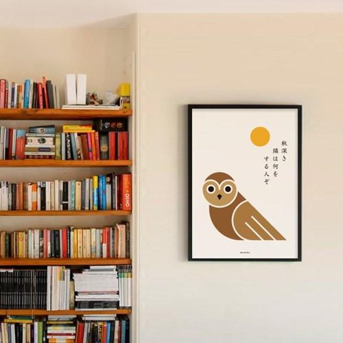 일본 인테리어 디자인 포스터 M 부엉이하이쿠 일본소품