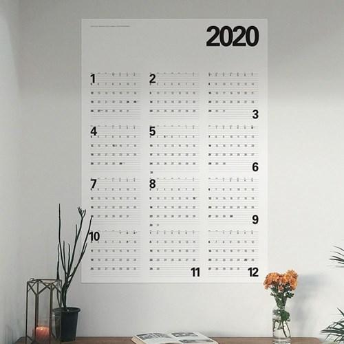 포스터달력 2020