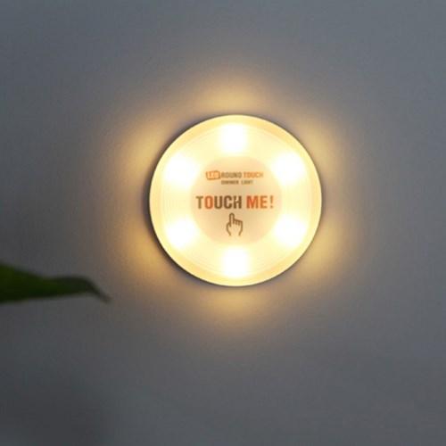 LED터치라이트_(729149)