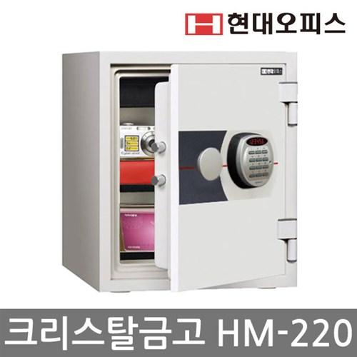가정용금고 HM-220 개인금고 디지털금고 내화금고_(575630)