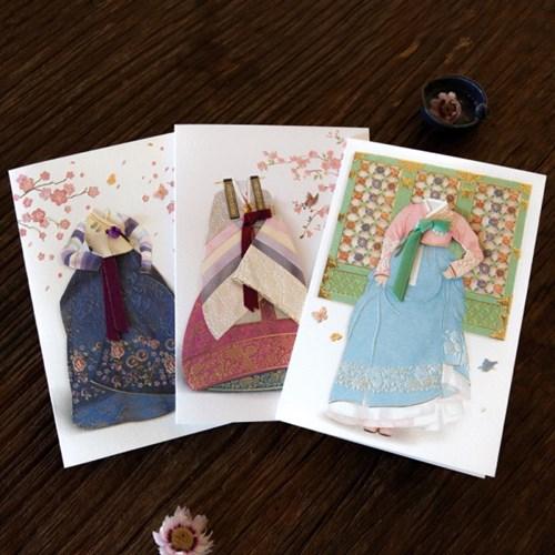 [프롬앤투] 한복 축하카드 20종 모음