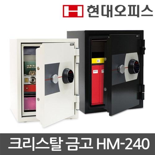 가정용금고 HM-240 개인금고 지문인식금고 내화금고_(575671)