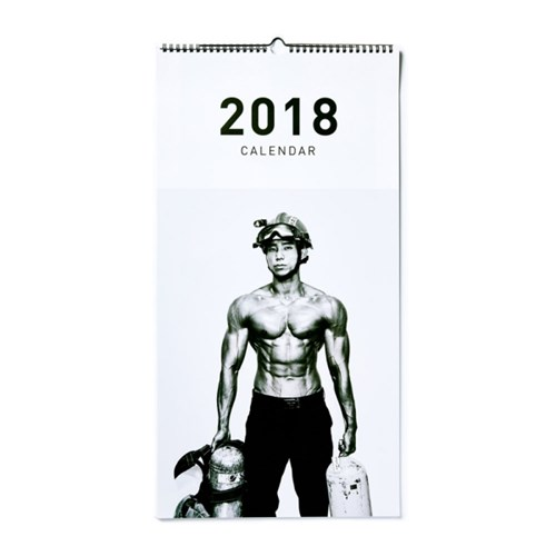 2018년 몸짱소방관 희망나눔달력