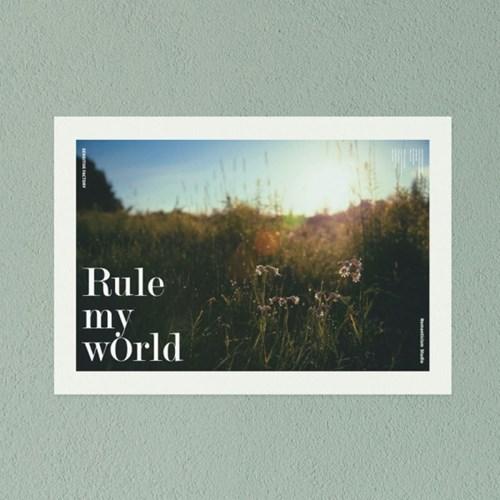Rule My World 패브릭 포스터