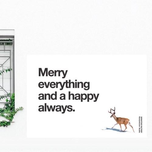 [전구증정] 사슴 패브릭 포스터
