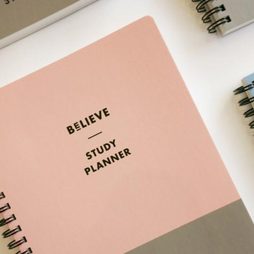 Believe - 3개월 스터디 플래너