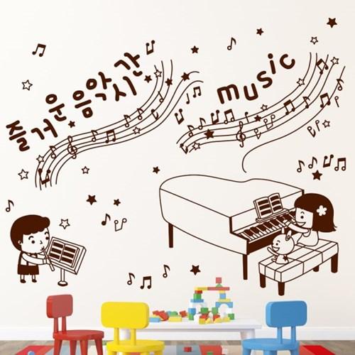 idk389-어린이 음악시간