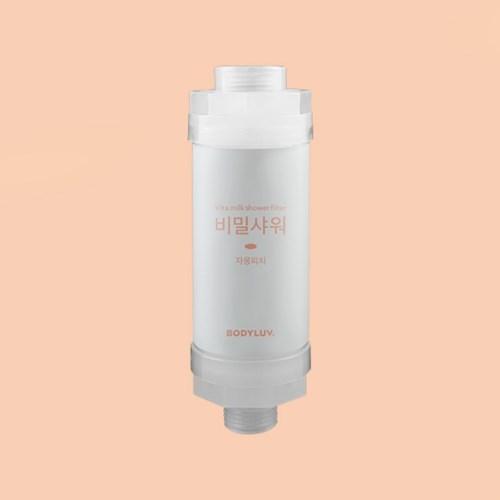 비밀샤워(Vita Milk Shower)