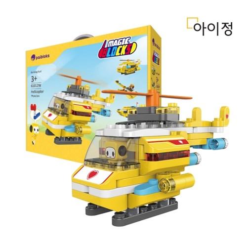 아이정 파이블럭 5종변신 코코 헬리곱터