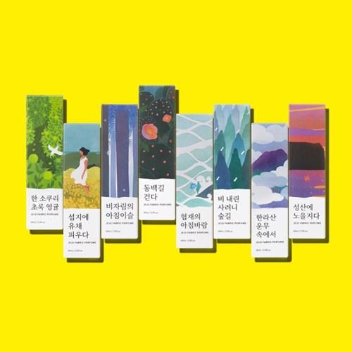 제주 패브릭 퍼퓸_협재의 아침바람 섬유향수 (60ml)