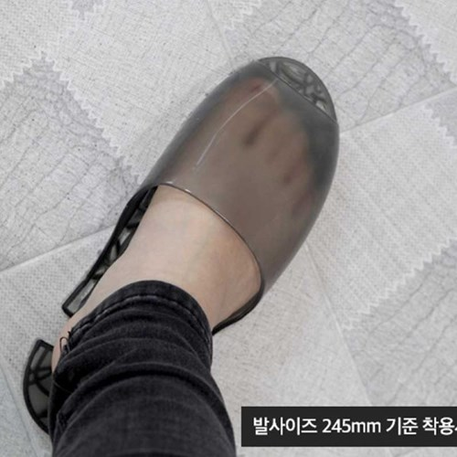 [PH]욕실 후크 슬리퍼(2color)_(822604)