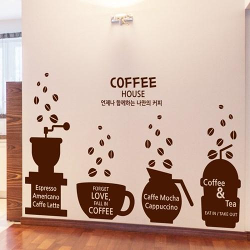 idk427-나만의 커피 하우스