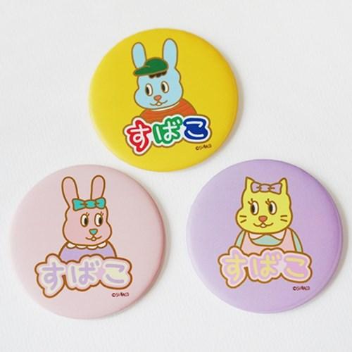 수바코손거울_토끼&고양이