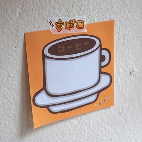 수바코메모지_빵&커피
