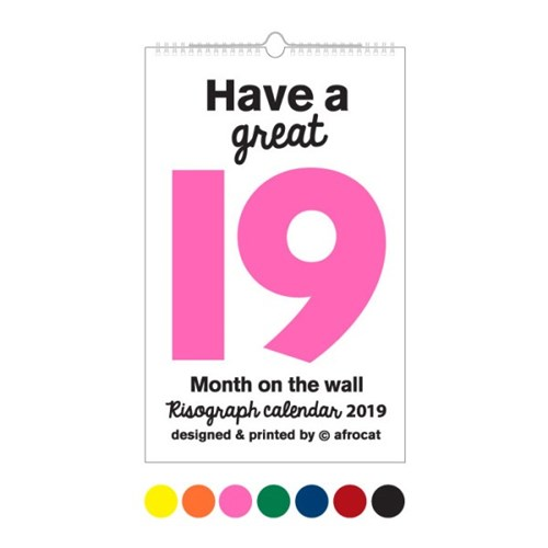 2019 Month on the wall _ type B