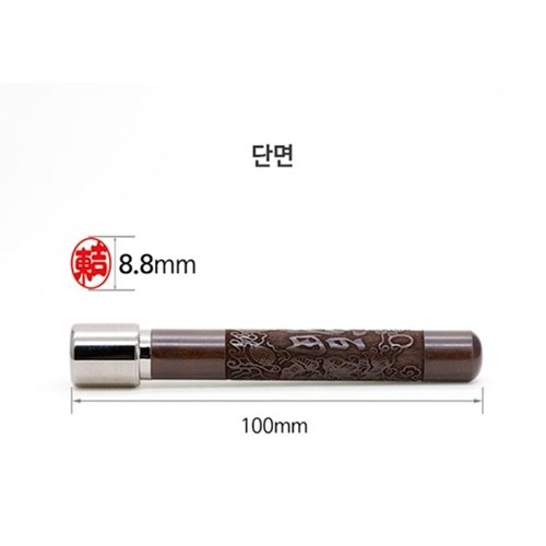 [잉크내장]벽조목 매화문양 만년결재인 (단면)