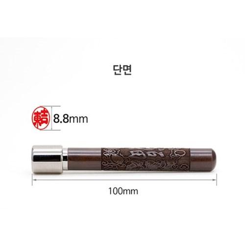 [잉크내장]벽조목 쌍용문양 만년결재인 (단면)