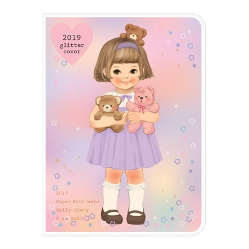 Paper doll mate daily diary 2019 _ glittering Sally