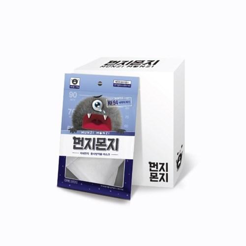 [식약처인증]먼지몬지 KF94 황사마스크 25매