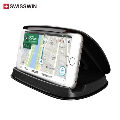 차량용 대시보드 원터치 집게형 논슬립 핸드폰 거치대