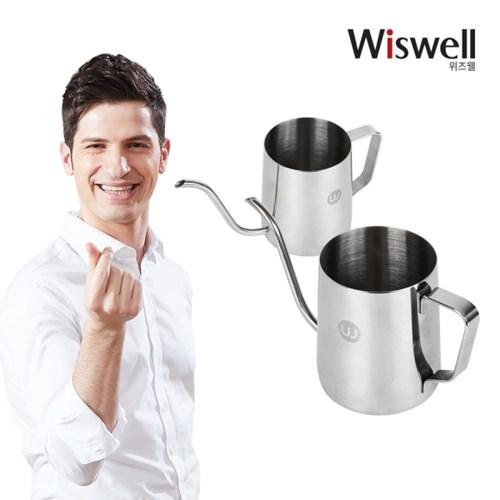 위즈웰 WK350S 커피 드립포트 핸드드립 주전자 0.35L